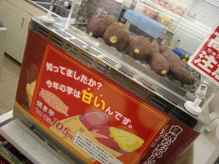 ローソン ストア 100 福岡