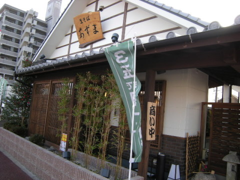 AZuma016.JPG
