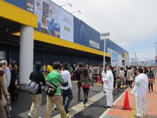 IKEA2012_0411AI.JPG