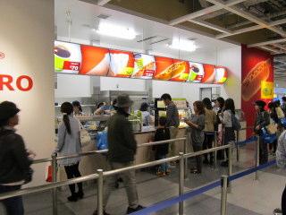 IKEA2012_0411BZ.JPG