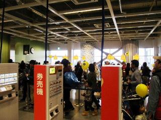 IKEA2012_0411CA.JPG