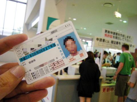 運転 免許 更新 福岡 福岡で1番わかりやすい!福岡(花畑・野間)自動車運転免許試験場の免許更新の受付時間と場所は?福岡人による実体験レポ