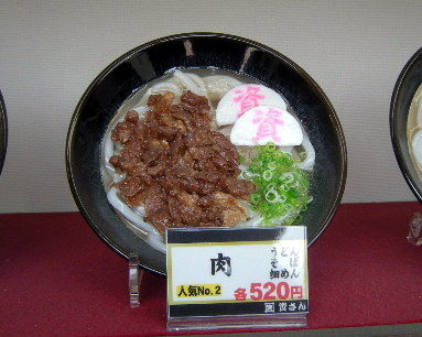 sukeU004.JPG