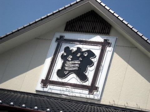 sukeU006.JPG