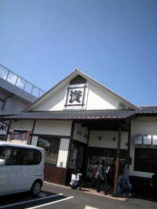 sukeU007.JPG