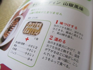 5funra2012_1105AC.JPG