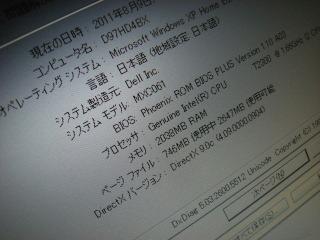 640m0032.JPG