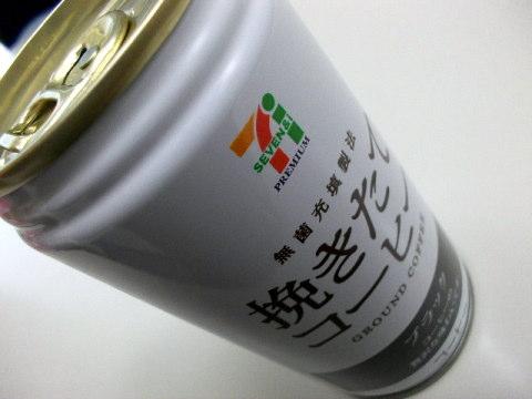 711cfe2012_0521AA.JPG