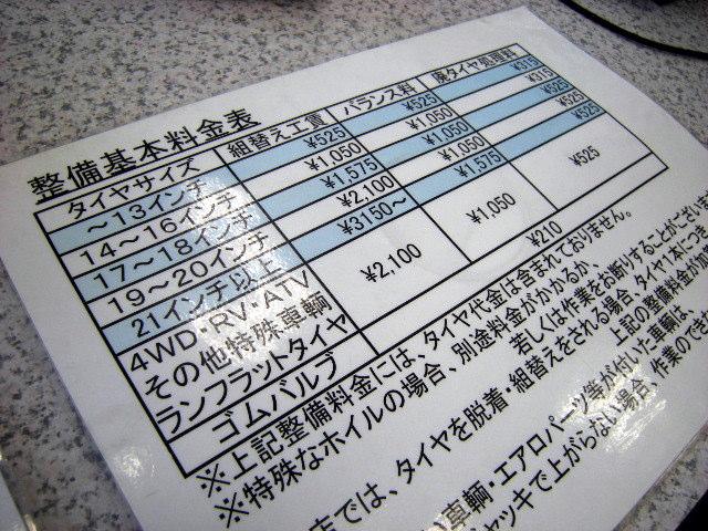 ACP70007.JPG