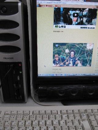AMASP2012_1030AK.JPG