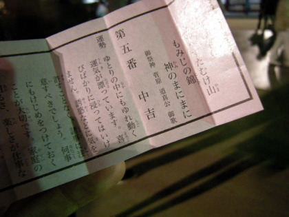 DZ201126.JPG