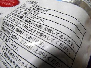 Emuich2012_0909AC.JPG