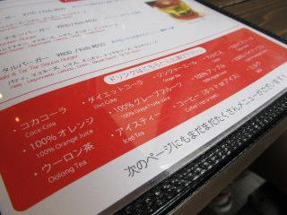 HEVBC2012_0609AB.JPG
