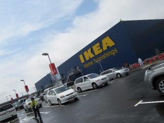 IKEA2012_0411AG.JPG