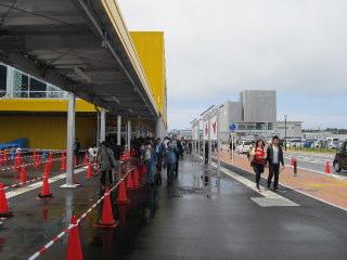 IKEA2012_0411AH.JPG