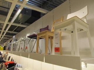 IKEA2012_0411AZ.JPG
