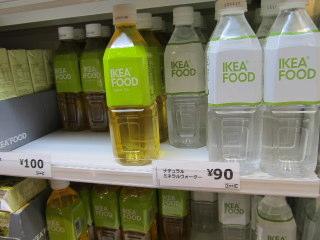 IKEA2012_0411BY.JPG