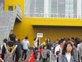 IKEA2012_0411CC.JPG