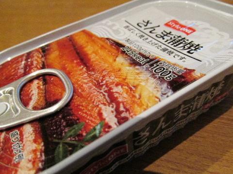サンクス さんま蒲焼 缶詰 スタイルワン