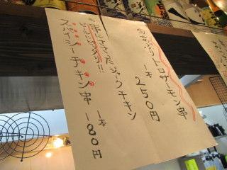IMG_3879.JPG