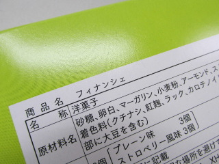 IMG_8746.JPG