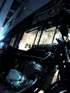 福岡麺通団 CD250U