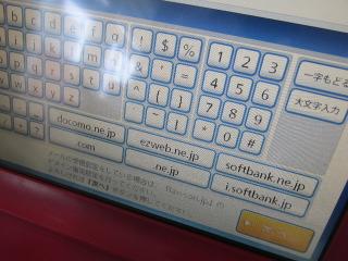 IMG_9912.JPG