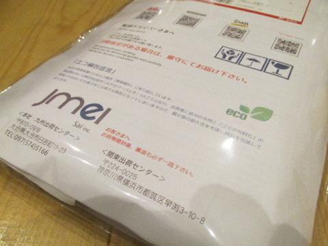 MNP2011656AA.JPG