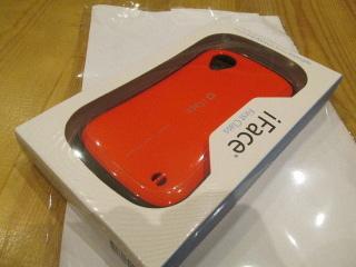 MNP2011731AA.JPG