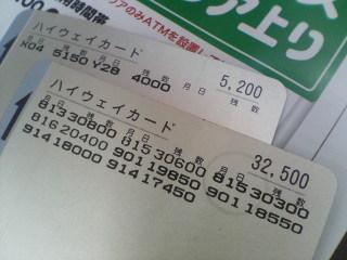 P1010019.JPG