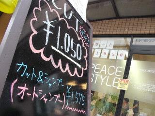 PeaceSA2012_0629AM.JPG