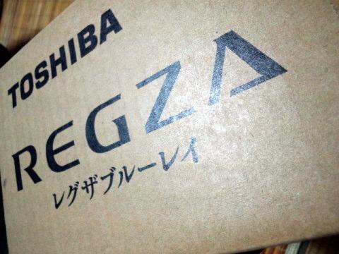 REGZA001.JPG