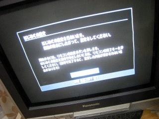 REGZA007.JPG