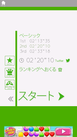Screenshot_2014-11-21-01-01-35.png