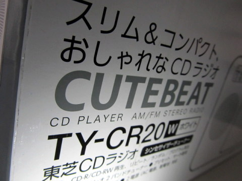 TYCR2002.JPG