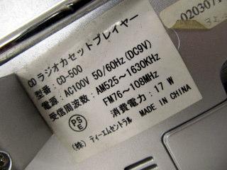 TYCR2004.JPG