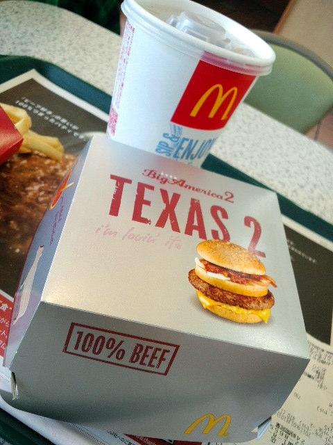 Texas201.JPG