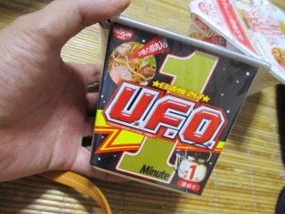 UFO122012_1007AC.JPG