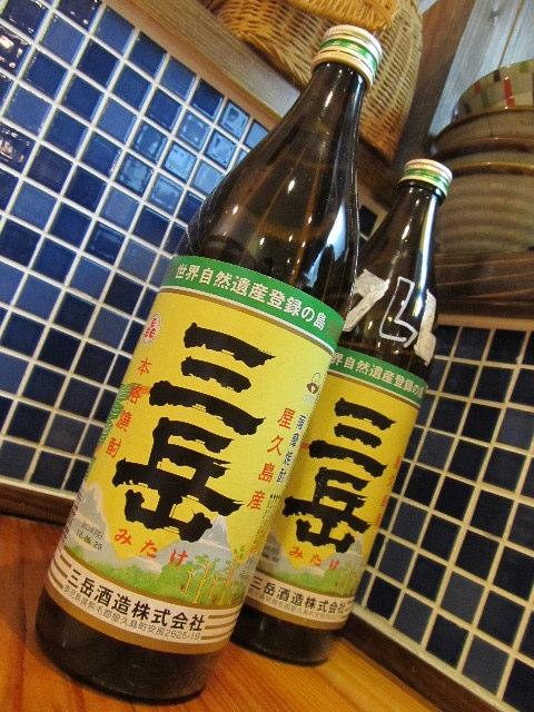 ariaich2012_0819AB.JPG