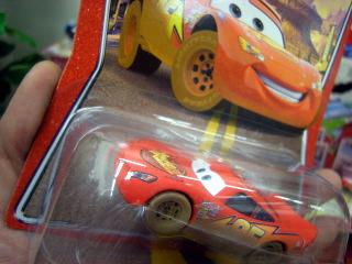 cars4007.JPG