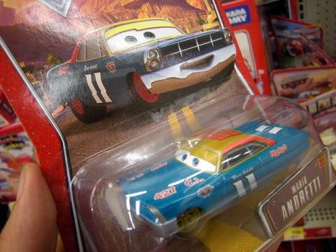 cars4017.JPG