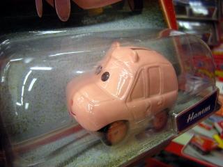 cars4019.JPG