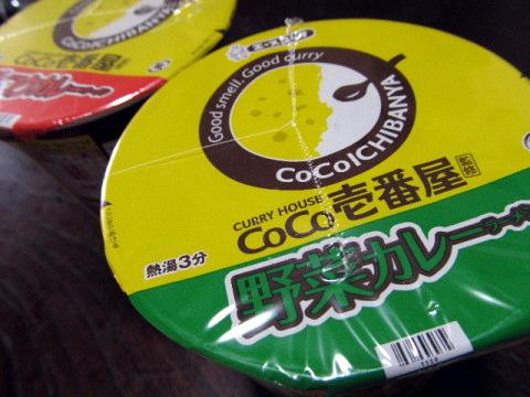 cocoUY2012_0720AA.JPG