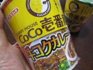cocoUY2012_0720AB.JPG