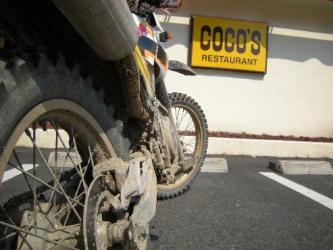 cocos004.JPG