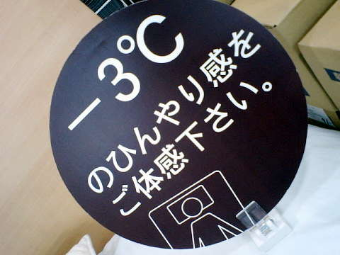 cools004.JPG