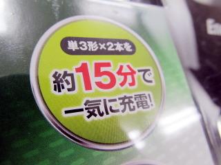energz02.JPG
