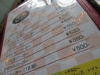 frogB2012_0619AF.JPG