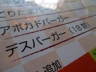 frogB2012_0619AH.JPG