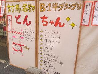 hana102013_0110AH.JPG